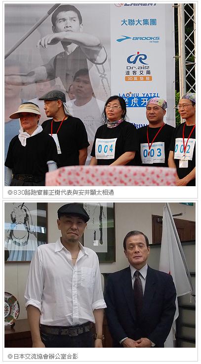 一同為台灣努力的異鄉人